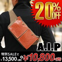 "Weekly Lottery ★ gift certificates GET ♪ ohdagiri Joe's use in eaepe A.I.P 3way bag (small) body bag shoulder bag diagonally over bags West porch drama ""prescription police""! 0110901-05 ss201306"