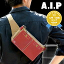 """Odagiri Joe uses it in """"the statute of limitations Police""""! [RCP] [Rakuten ranking first place acquisition] [free shipping] [VEGA BILLET] 01007037 [bum-bag / fanny pack / men / cowhide / leather] bum-bag AIP (the small)fs2gm"""