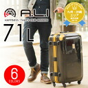 Suitcase carry case hard travel bag! Asia luggage A.L.I ali1232 mens ladies [store]