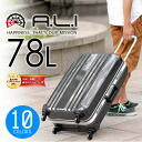 Suitcase carry hard travel bag! At MAX Asia luggage A.L.I mm5510 mens ladies hard carry lightweight shop sale!