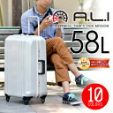 Suitcase carry hard travel bag! At MAX Asia luggage A.L.I mm5530 mens ladies hard carry lightweight shop sale ♪ fs3gm