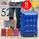 Suitcase carry case hard travel bag! Asia luggage A.L.I pts2007 mens ladies [store]