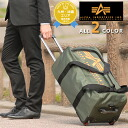 ★A 2014 SS new work ★ suitcase carry hard trip! Alpha industry ALPHA INDUSTRIES (55L) 046970001 men's business trip school excursion carrier bag suitcases [mail order]
