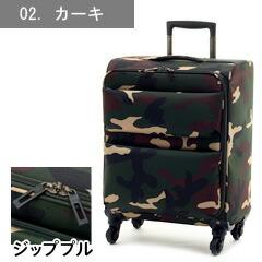 ALPHA INDUSTRIES(アルファインダストリーズ)のスーツケース