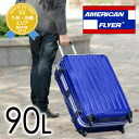 Suitcase hard carry case! American Flyer AMERICAN FRYER (90 L) 1493 men's women's business travel long term travel carry [store] we up on sale!