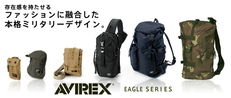 Bonsack of AVIREX( Avi Rex)