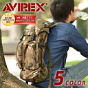 Avirex-AVIREX! Luc AVX3511 men's popular brand backpack daypack large fashionable commuter school high school student travel