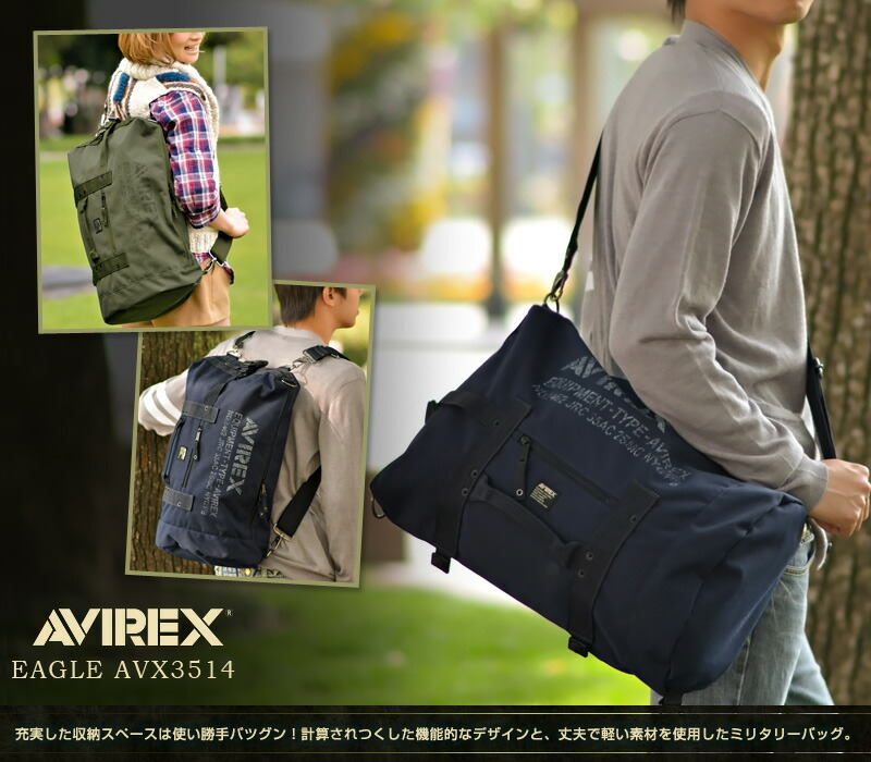 Boston bag shoulder bag of AVIREX( Avi Rex)