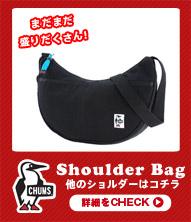CHUMS Shoulder bag