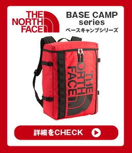 THE NORTH FACE(ザ・ノースフェイス)のメッセンジャーバッグ