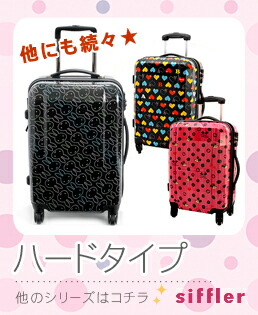 Suitcase carry case trunk traveling bag