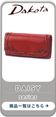 Pouch wallet of Dakota( Dakota)