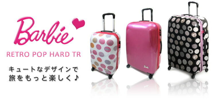 Suitcase of Barbie( barbie)