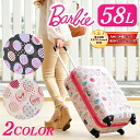 Suitcase carry hard travel bag! Barbie Barbie (58 L) at maximum 05868 ladies hard carry our sale!