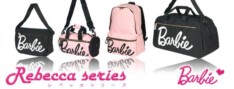 Barbie(�С��ӡ�)�Υܥ��ȥ�Хå� ���������Хå�