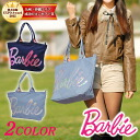 Barbie Barbie! At most cute tote bag 45517 ladies commuting to school trip [store] we now on sale!