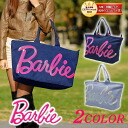 Barbie Barbie! 45518 Tote bag at most women's [store] we sale!