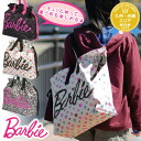 Barbie Barbie! By maximum folding tote bag 45521 ladies travel bags bag cute school excursion bag [store] we sale ♪ [non-] fs04gm