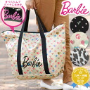 Barbie Barbie! By maximum folding Boston bag 45524 ladies travel bag school trip cute [store] we sale ♪ [non-] fs04gm