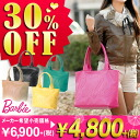 Barbie Barbie! Have a cute 45533 tote bag ace Ace Lady's [mail order]; [impossibility]
