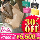 Barbie Barbie! Slightly bigger trip [mail order] that has a cute 45534 tote bag ace Ace Lady's