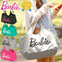 Barbie Barbie! In 2WAY Tote shoulder bag diagonally over bag 48808 ladies cute high school students going to school shoulder our biggest sale!