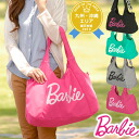 Barbie Barbie! In 2WAY tote bag (large) bag diagonally over bag 48809 ladies cute high school students going to school shoulder our biggest sale!