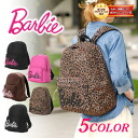 Barbie Barbie! In largest backpack daypack 48823 ladies fashion school high school students our sale!
