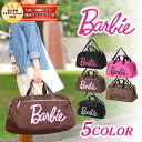 Barbie Barbie! at most 2-way Boston bag shoulder bag 48827 ladies cute 2-WAY Boston bag trip school excursion also Bag Shop sale!