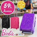 Suitcase carry hard travel bag! Cute Barbie Barbie (L 59) 05928 women's school trip family travel [store]