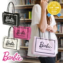 Barbie Barbie! Lunch bags cute tote bag 45436 ladies commuting [store], [disabled]