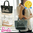Barbie Barbie! Lunch bags cute tote bag 45691 ladies commuting [store], [disabled]