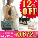 Barbie Barbie! Lunch bags cute tote bag 45691 ladies commuting [store] and [non-] ss201306