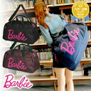 Barbie Barbie! cute 2-way Boston bag shoulder bag 45917 ladies attending camp school trip [store]