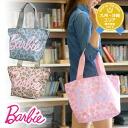 Barbie Barbie! Tote bag 45933 ladies Leopard print Leopard pattern cute [store], [disabled]