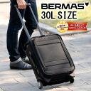 Suitcase carry case business travel bag! Barmouth BERMAS 60122 men's short trip [store] we up in sale!