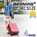 Suitcase carry case hard travel bag! Barmouth BERMAS 60262 (60231) at most men's women's business trip travel shop sale!