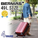 Suitcase carry case hard travel bag! Barmouth BERMAS 60263 (60232) at most men's women's business trip travel shop sale now! fs3gm