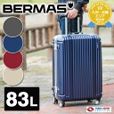 Suitcase carry case hard travel bag! Barmouth BERMAS 60266 mens ladies [store] we up in sale!