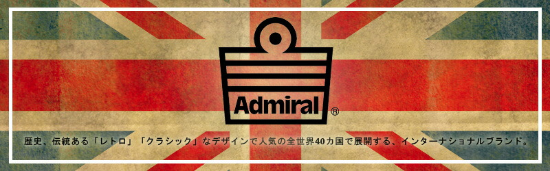 Admiral/���ɥߥ��