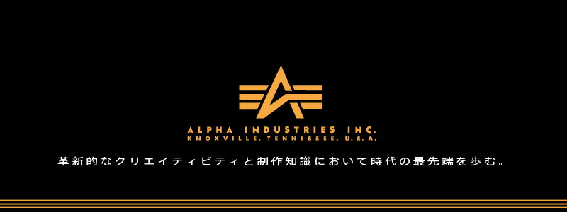ALPHA INDUSTRIES(����ե���������ȥ꡼��)
