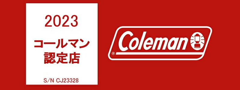 Coleman(������ޥ�)�Υ��å����å� �ǥ��ѥå�