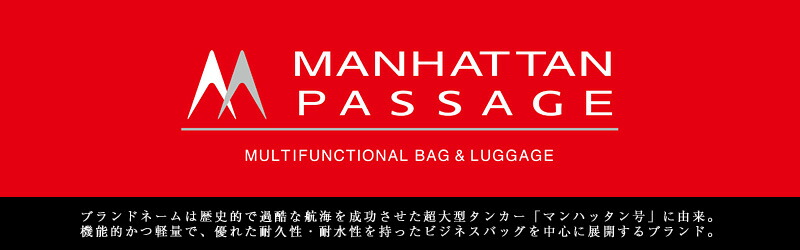manhattan passage �ޥ�ϥå���ѥå�������ʬ��ڡ���