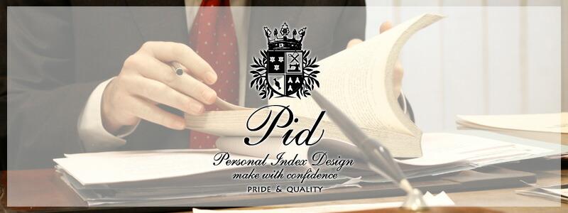 P.I.D(�ԡ������ǥ���)