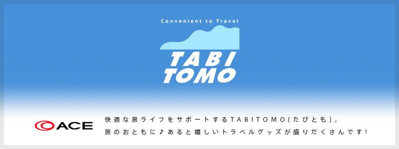 TABITOMO(���ӥȥ�)�Υȥ�٥륰�å� �����ޥ���