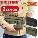 Briefing BRIEFING! Document case handbag BRF107219 men's shop in largest sale!