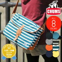 Chums CHUMS! Cute shoulder bag [Shoulder Bag Sweat Leather, CH60-0842 men's ladies also bag commuters [store]