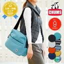 Chums CHUMS! Shoulder bag トラペゾイドショルダー CH60-0623 (CH60-0443) men's ladies also bag