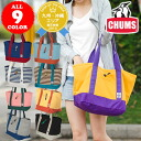 Chums CHUMS! Tote bag M size CH60-0686 (CH60-0349) men's women's men's popular brands