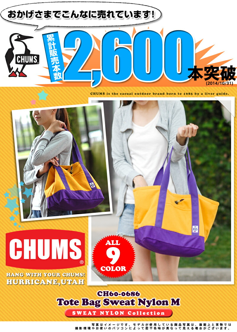 Tote bag of CHUMS( Kiamusze)